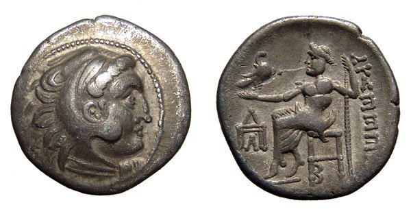 1: Celtic. Danube, AR Drachm. Philip III Type. VF
