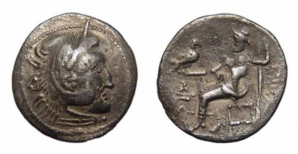 2: Celtic. Danube, AR Drachm. Philip III Type. VF