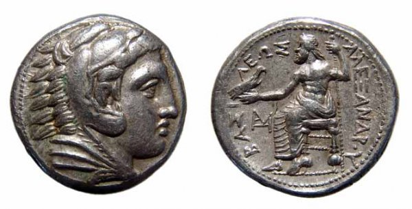32: Alexander the Great, AR Tetradrachm. Amphipolis. VF