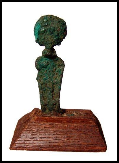 15: Bronze uraeus wearing solar disc, Ex Negus coll.