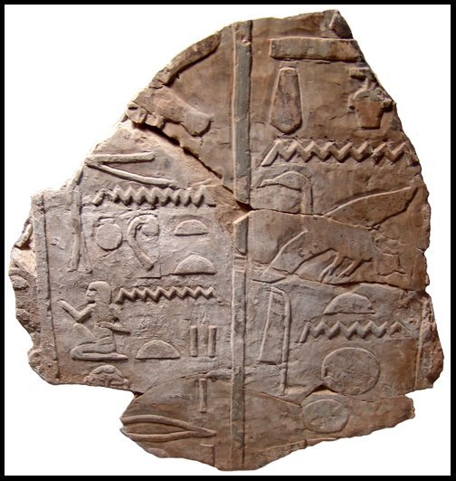 9: Amarna, Egypt. Limestone relief naming Aten!