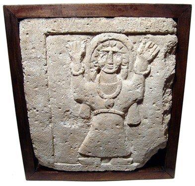7: Roman Egypt. Coptic carved limestone relief