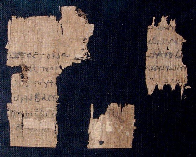 8: Framed set of Coptic papyrus fragments