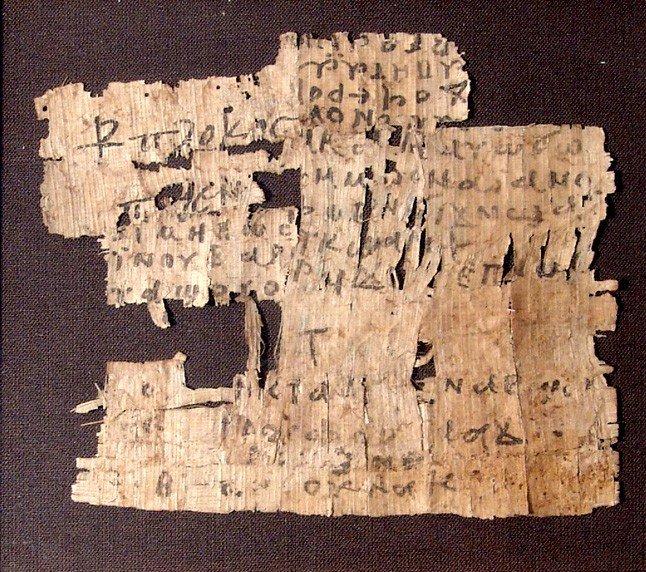 9: Framed papyrus fragment, Greek text