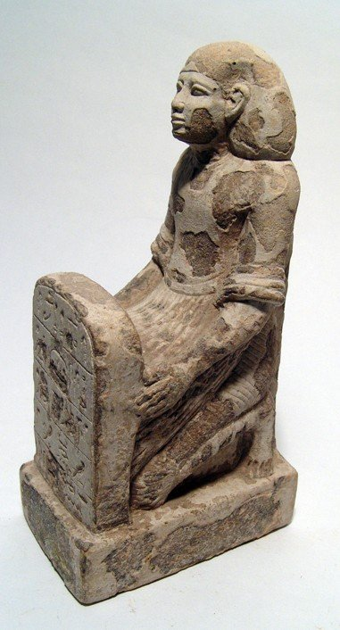 13: Egyptian limestone figure w/ heiroglyphic inscript.