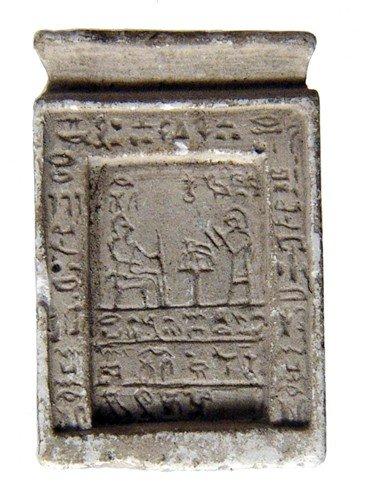 19: Choice limestone votive stele, Late Period