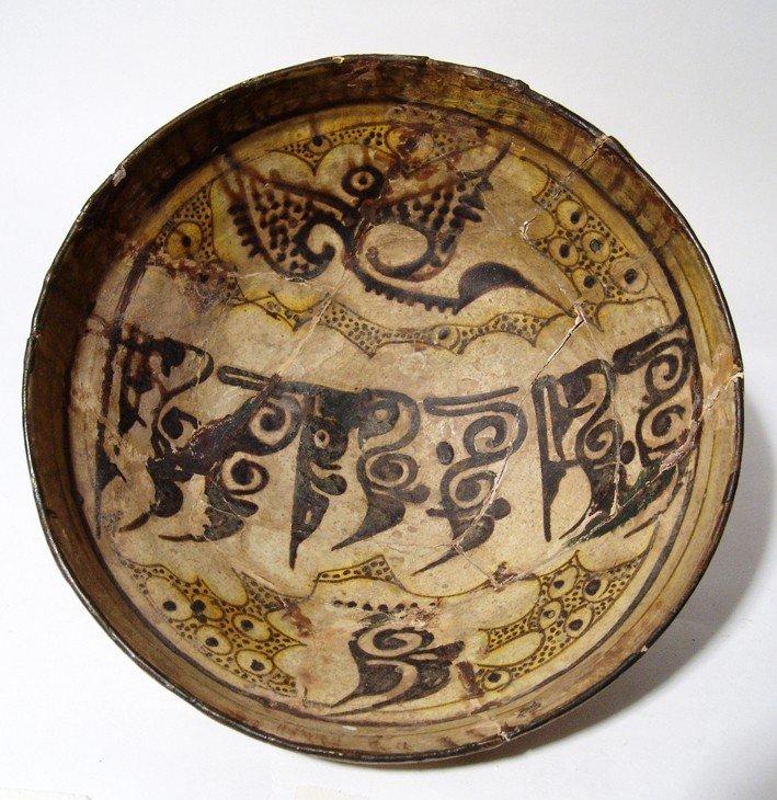 210: Attractive Samanid bowl from northeastern Iran
