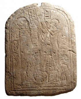 Limestone Stele With Priest Before The God Min