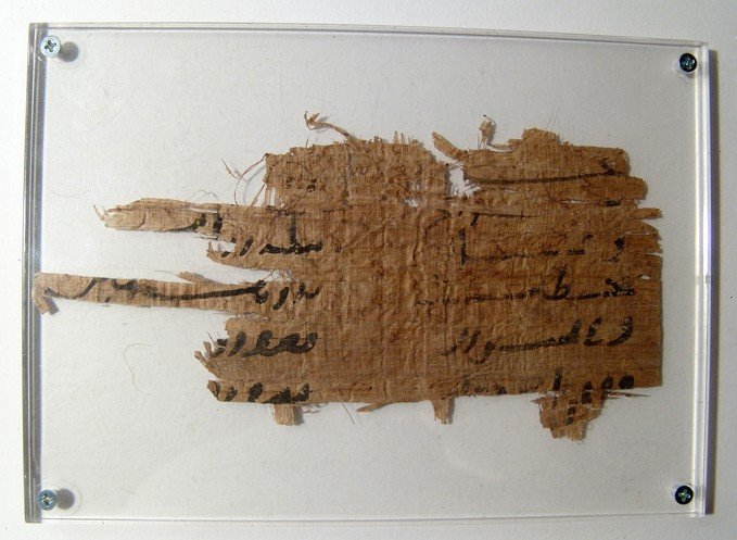 133: Papyrus fragment with Arabic script, Egypt