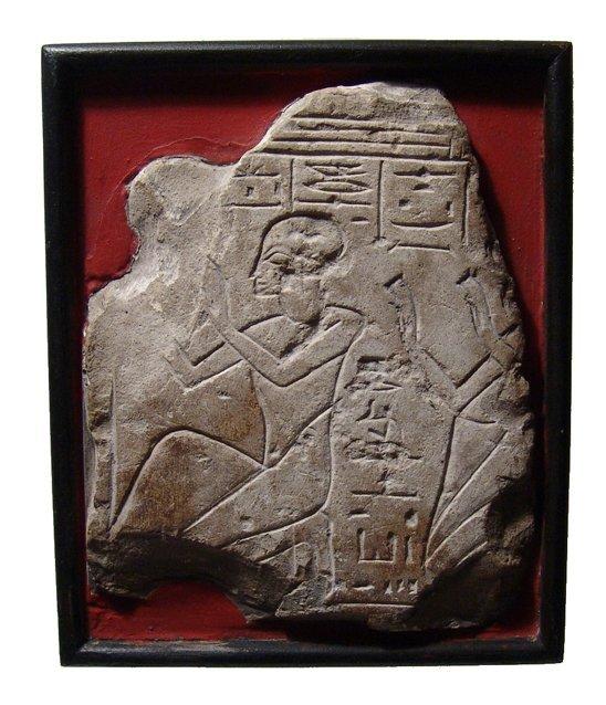 18: Limestone relief from stela, New Kingdom Egypt