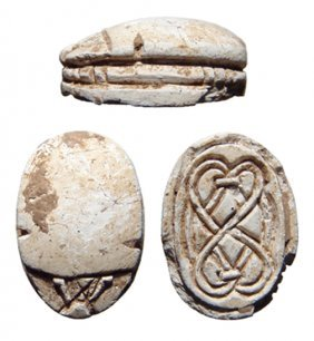 12: Egyptian Late Middle Kingdom steatite scarab