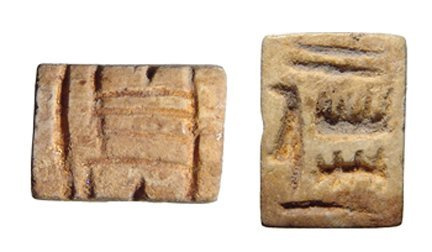 13: Egyptian steatite plaque, New Kingdom