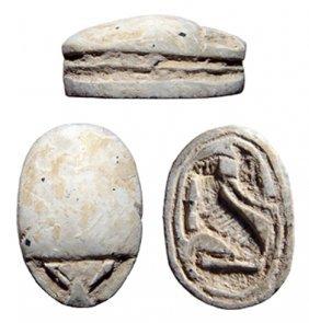 15: Steatite scarab, Ex Royal Athena Galleries