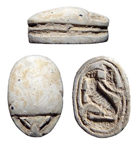 15: Steatite scarab, Ex Royal Athena Galleries