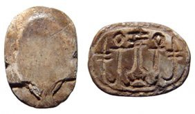 19: Middle Kingdom scarab, Ex Royal Athena Galleries