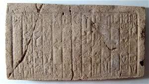 Neo-Babylonian Terracotta Panel of King Enlil-bani