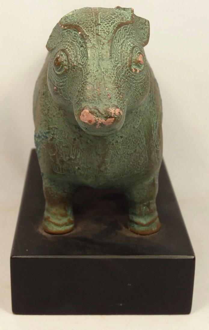 Alva museum replica of Chinese decorated animal figure - 3