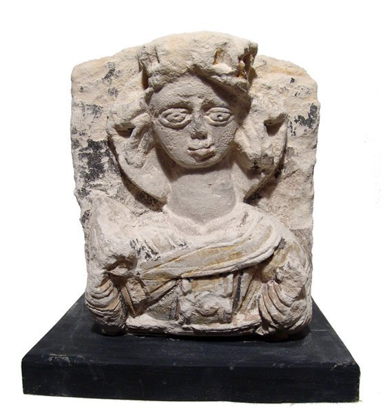 European limestone relief with figure of Monarch