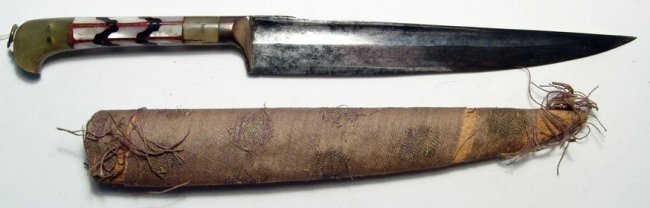 19th Century Persian knife with scabbard
