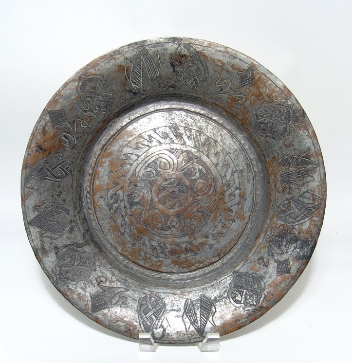 Attractive tinned-copper food bowl, Levantine
