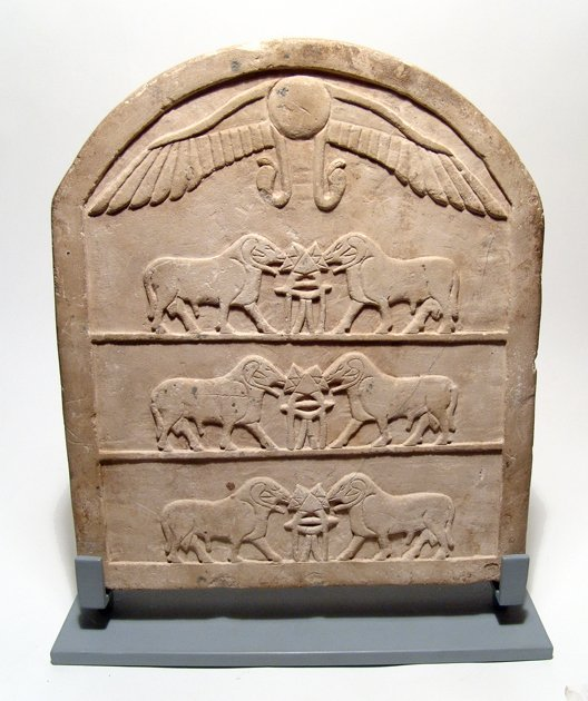 Egyptian limestone relief associated with cult of Amun