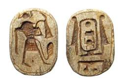 Egyptian steatite oval plaque with cartouche of