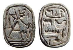 Egyptian New Kingdom steatite oval plaque