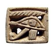 Egyptian steatite plaque, New Kingdom