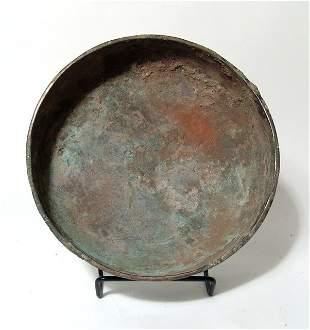 A Near Eastern base-silver bowl