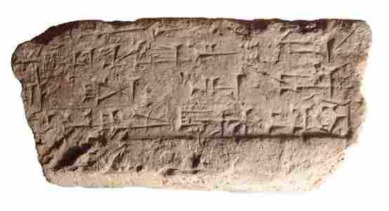 Babylonian cuneiform brick with Inscription of