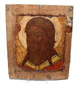 Gilded and painted Russian Icon of John the Baptist