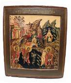 Russian Icon depicting Saint Theodore of Amasea