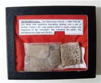 Old Babylonian terracotta cuneiform tablet