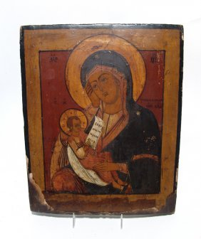A Nice Russian Icon Depicting The Virgin Mary With