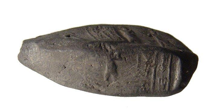 A nice Old Babylonian bulla with cuneiform - 4