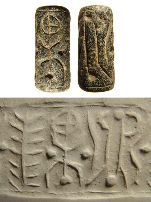 A nice Levantine black serpentine cylinder seal