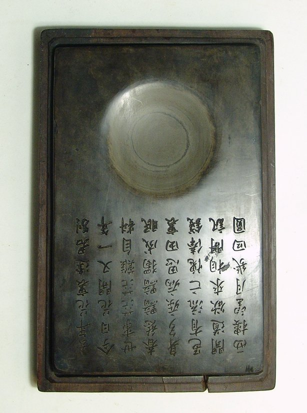 A nice Chinese ink stone with carved wood box - 4