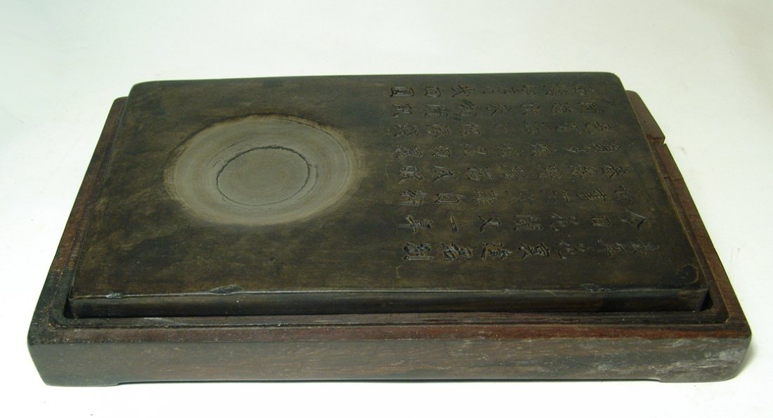 A nice Chinese ink stone with carved wood box - 5