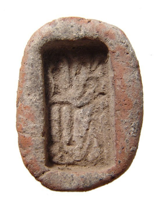 Egyptian amulet mold for plaque depicting Hapi