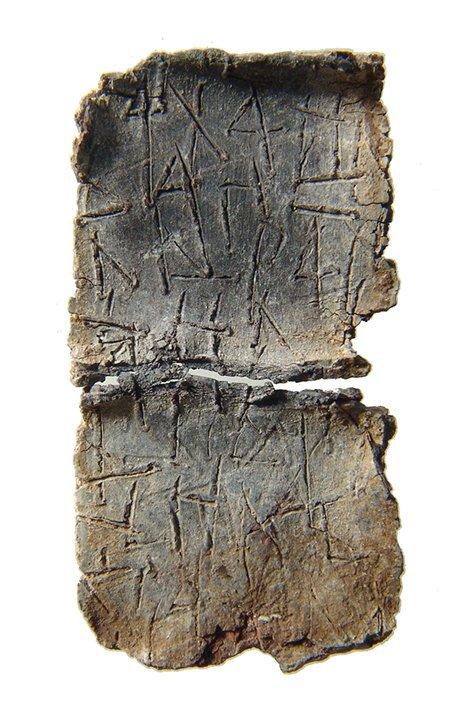 A choice lead votive plaque with Greek inscription