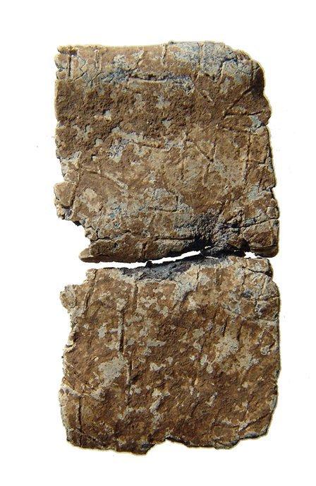 A choice lead votive plaque with Greek inscription - 2