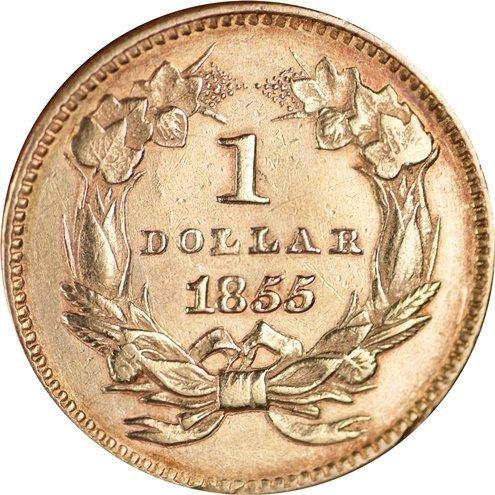 1855 Type Two Gold Dollar