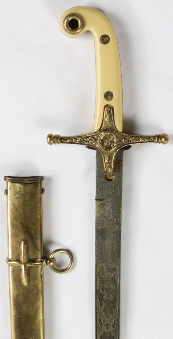 Sword, Mameluke Officer's, w/ Brass Scabbard
