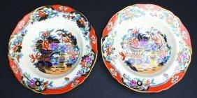 Bowls, Soup (2), C. 1848