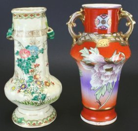 (2) Porcelain Posy Vases