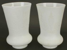 (2) Lattice Milk Glass Lamp Shades