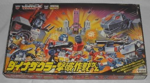 Vtg Japanese Transformers Scramble City Board Game
