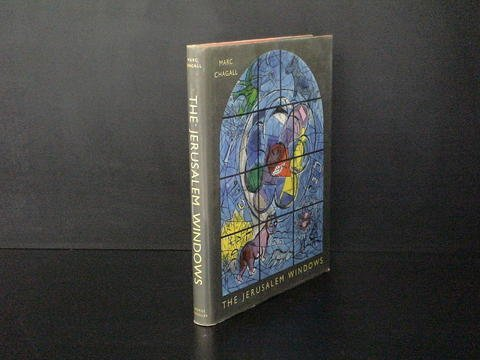 "2001: Marc Chagall ""The Jerusalem Windows"", text and no"