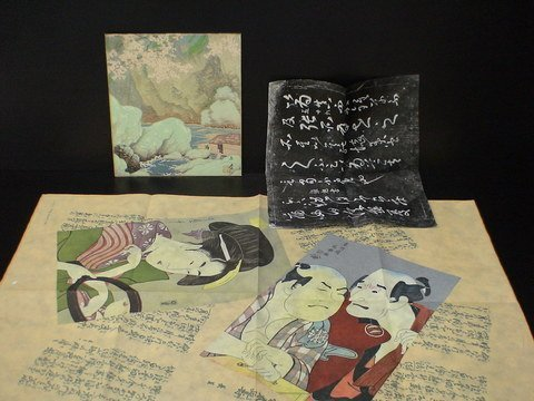 4012: Lot of 3 Asian works of art: 1) unusual piece on