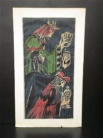 """1191: Matted watercolor titled """"The Three Kings"""" by dra"""